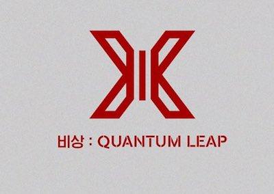 X1 8月27日発売のデビューアルバム《비상 : QUANTUM LEAP》は2形態!特典も!