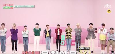 X1 『アイドルルーム』メンバーたちが大奮闘する告知動画キタ♡