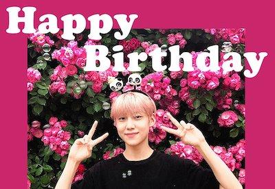 X1 今日はウンサンのお誕生日!おめでとう!