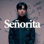 X1 ウンサンが名曲『セニョリータ』をカバーした姿を披露《動画》