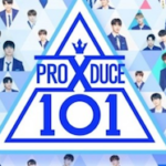 『PRODUCE 101』全てのシリーズの動画配信を停止、ネイバーなどにアップした個別動画なども整理へ