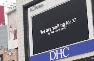 X1を応援する映像広告が新宿アルタ前に登場