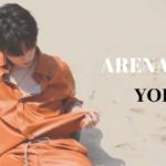 ARENA KOREA 6月号に登場するヨハン