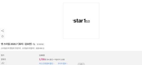ヨハン @star1