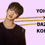 ヨハンがDAZED KOREA 2020年7月号に登場