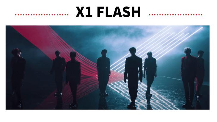 X1の『FLASH』が1億回再生を突破!