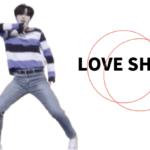 ヨハンのLOVE SHOT、feat.跳び蹴りコラボ