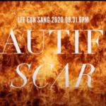 ウンサン「'Beautiful Scar (Feat. 박우진 of AB6IX)'」ティーザー第二弾が公開
