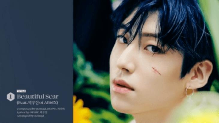 ウンサンの1st シングルアルバム『Beautiful Scar』のOFFICIAL PREVIEWが公開!彼の歌声を少しずつ拝聴!
